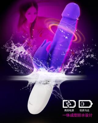 蒂贝玉兔旋风3代紫色女用自慰器按摩棒 情趣成人用品