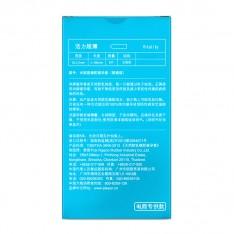 尚牌活力超薄6只装避孕套 安全套 限价9.9