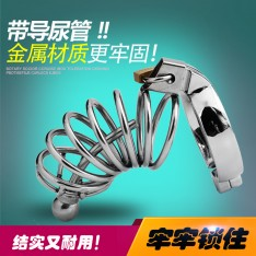 SM玩具 SM带导尿管贞操锁
