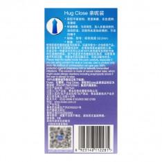 杜蕾斯 亲昵12只装避孕套安全套 限价39.9