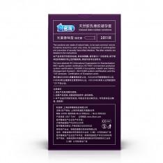 名流精品系列 有型 10只装安全套 避孕套