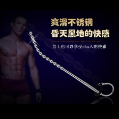 SM玩具 SM导尿管 一马平川马眼刺激器JL00087