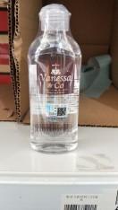 立方防伪云泥沙200ml润滑剂  水溶性润滑剂 人体润滑剂
