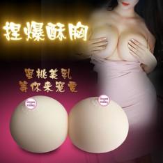 咪咪球 男士自慰器仿真乳房女性私密部位胸自慰飞机杯
