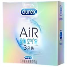 杜蕾斯 AIR 空气套 至薄幻影装安全套避孕套3只装 限价45