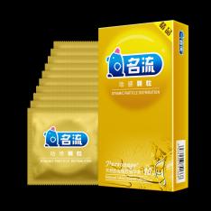 名流精品系列 动感颗粒 10只装安全套 避孕套