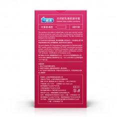 名流精品系列 柔滑丝薄 10只装安全套 避孕套