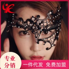 久慕雅黛情趣配饰金属眼罩面具女化妆舞会派对面具 NJW0021(限价59)