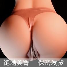 恰然国际 宫崎翘臀 中岛蜜臀 双通道美臀倒模大屁股限价