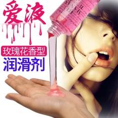 OIX玫瑰花香型润滑液220ML