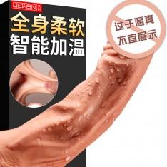 香港久兴 肌肉真茎龙骨加温仿真阳具 限价