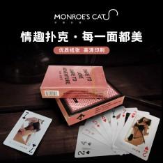 梦露的猫情趣扑克牌成人畅玩情趣玩具